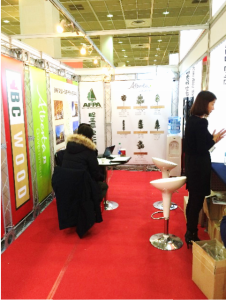 AFPA booth.jpg