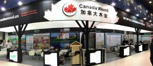BCWood Pavillion Interzum