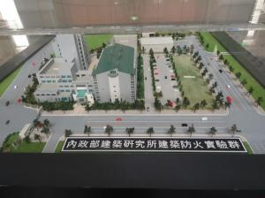 Model of ABRI Test Facility