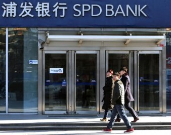 SPD Bank China