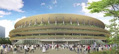wooden stadium