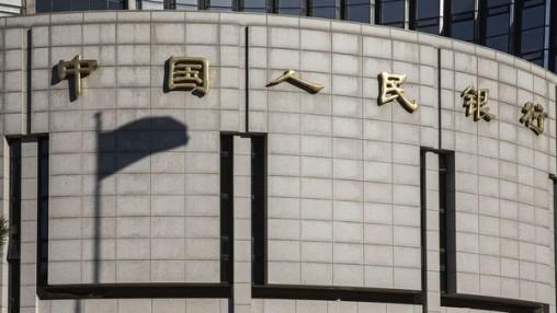 shanghai bank