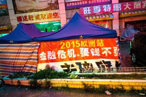 shoe vendors banner.jpg