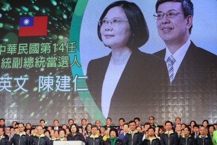 Tsai Ing-wen, Taiwan's president-elect, center left, delivers her victory speech to supporters in Taipei, Taiwan, on Saturday, Jan. 16, 2016. Taiwan opposition leader Ing-wen rode a tide of discontent over everything from China ties to economic growth to become the island's first female president and secure a historic legislative majority for her Democratic Progressive Party. Photographer: Maurice Tsai/Bloomberg *** Local Caption *** Tsai Ing-wen