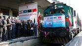 Locomotive Tehran