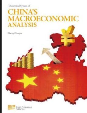 chinas-macroeconomy