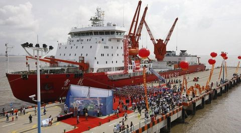 china research vessel
