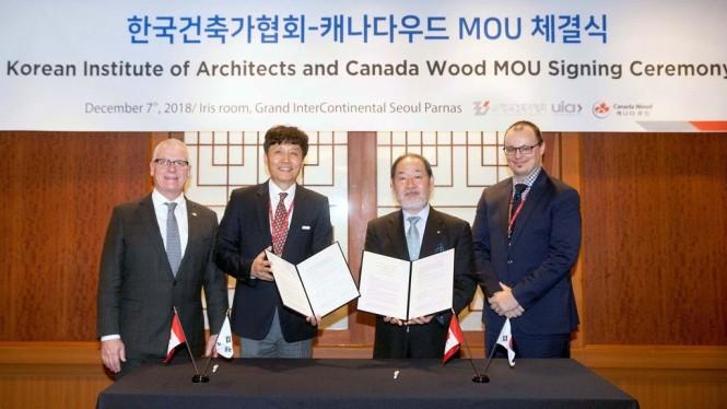 korean institute MOU.jpg