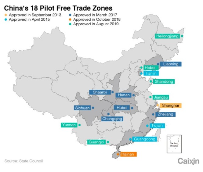 china new frees trade zones